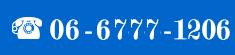 TEL:072-957-3415